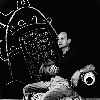 Retrato de Isamu Noguchi.